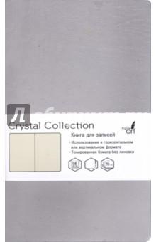 Книга для записей, 96 листов, 100х181 Серебро (КЗКК962222) книга для записей модница 60580