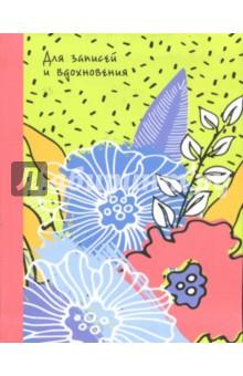 Книга для записей 96 листов, А6+, Цветы (ЕТИ69670) книга для записей 96 листов а5 ленивцы ети596132