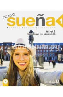 NUEVO Suena 1 Cuaderno de Ejercicios (+CD) stone