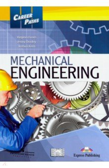 Mechanical engineering. Student's book. Учебник the maritime engineering reference book