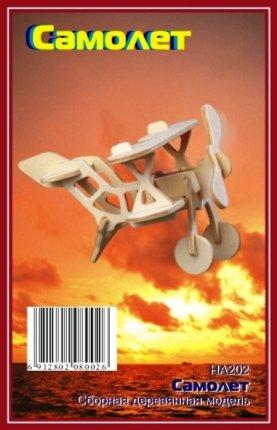 Иллюстрация 1 из 11 для Самолет | Лабиринт - игрушки. Источник: Лабиринт