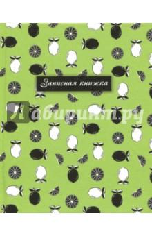 Записная книжка с алфавитной вырубкой 80 листов, А6+, ЦИТРУСЫ (45793) записная книжка дневник гламурной принцессы 86 листов
