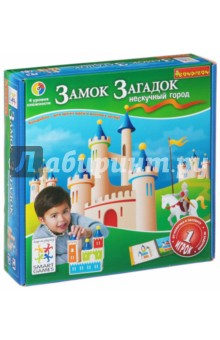 Игра логическая Замок загадок (1356ВВ/SG 030 RU) bondibon обучающая игра замок загадок нескучный город