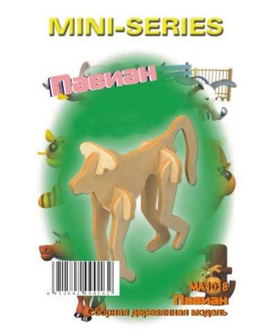 Иллюстрация 1 из 11 для Павиан   Лабиринт - игрушки. Источник: Лабиринт