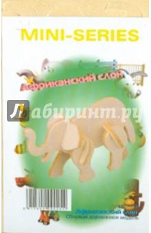 Африканский слон (МА1033)