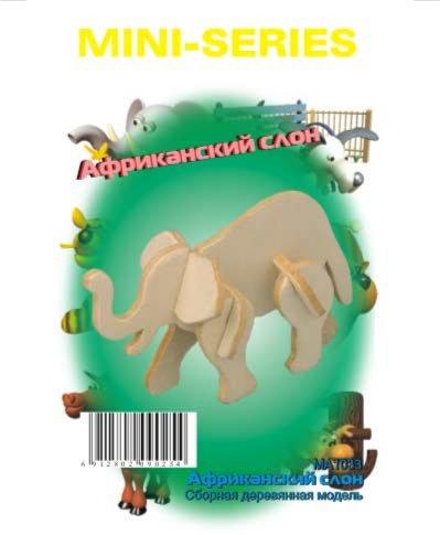 Иллюстрация 1 из 13 для Африканский слон (МА1033) | Лабиринт - игрушки. Источник: Лабиринт