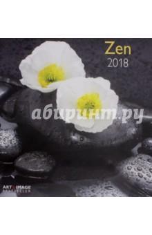 Календарь 2018 Дзен 30*30 (95607)
