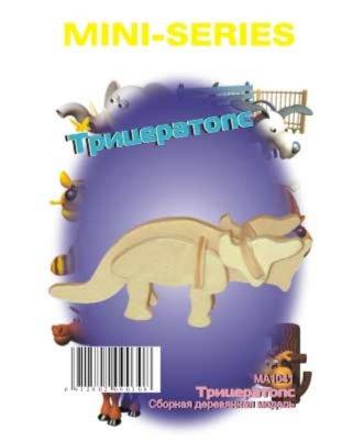 """Иллюстрация 1 из 9 для Развивающая деревянная игра """"Трицератопс"""" (MA1041)   Лабиринт - игрушки. Источник: Лабиринт"""