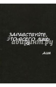 Панфилов Дмитрий