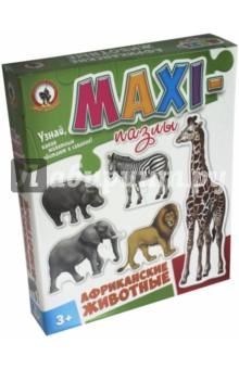 Пазлы-макси Африканские животные (50220/03520) пазлы русский стиль макси пазлы африканские животные