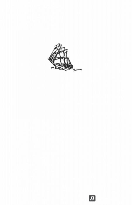 Иллюстрация 1 из 14 для Царь. Столыпин. Ленин - Александр Солженицын | Лабиринт - книги. Источник: Лабиринт