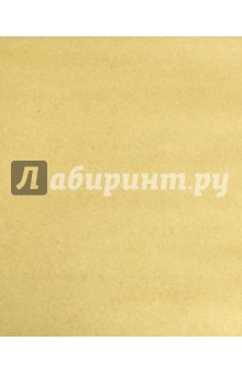 Zakazat.ru: Бумага упаковочная КРАФТ С ВЕРЕВОЧКОЙ (1069015).