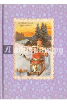 блокнот multicolor pages big нелинованный 128 листов а5 Блокнот Дети (нелинованный, 80 листов)
