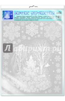 Zakazat.ru: Зимние украшения на окна Зимний пейзаж (Н-10878).