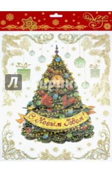 Украшение новогоднее оконное Новогодняя елка (41674/72) новогоднее оконное украшение феникс презент обезьянки