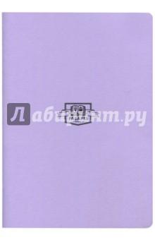 Блокнот Lilac (нелинованный, 50 листов, А5) (444319) блокнот не трогай мой блокнот а5 144 стр
