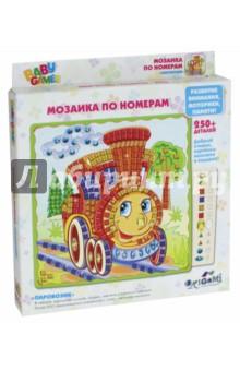 Мозаика по номерам Паровозик (250+ деталей) (03307) боглачев с первые фотографы кавказа