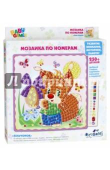 Мозаика по номерам Бельчонок (03309) ороситель truper с 3 соплами с пластиковой основой