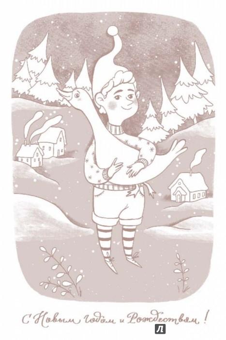 Иллюстрация 2 из 5 для Зимние открытки-раскраски | Лабиринт - книги. Источник: Лабиринт