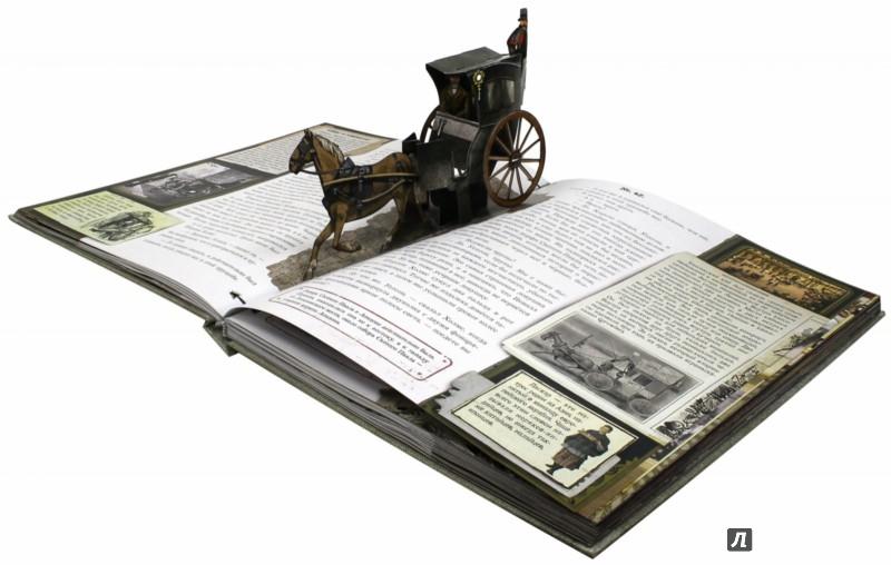 Иллюстрация 1 из 135 для Приключения Шерлока Холмса - Артур Дойл | Лабиринт - книги. Источник: Лабиринт