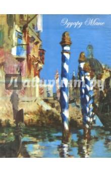 Блокнот Большой канал в Венеции, А6, нелинованный, крафт блокнот в пластиковой обложке mind ulness лаванда формат малый 64 страницы