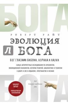 2f5f45d0d568 Книга