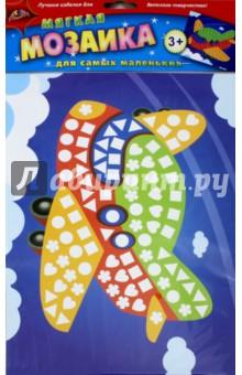 Мозаика мягкая, для самых маленьких Самолет (С3080-07) пазлы апплика мозаика мягкая цифры из самоклеящегося мягкого пластика eva