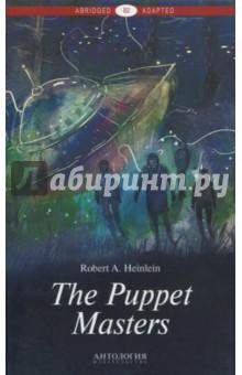The Puppet Masters. Уровень B2