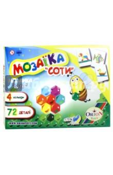 """Мозаика """"Соты"""" (461)"""