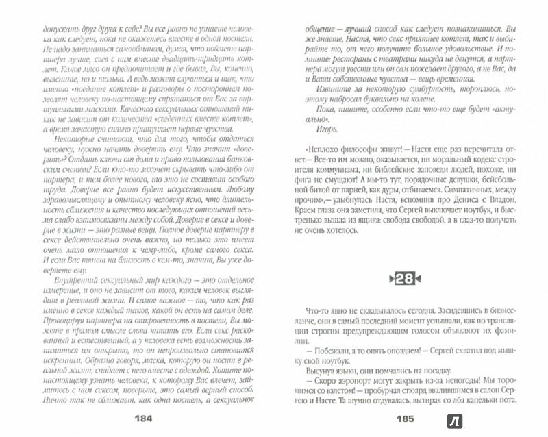 frirayd-ili-filosofiya-udovolstviy-kupit-elektronnuyu-versiyu