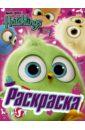 Angry Birds. Hatchlings. Птенцы круглый год,