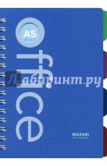 Блокнот Office (клетка, 100 листов, А5, с разделителями) (М-3620) делай 100 листов а5