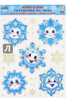 Новогодние украшения на окна Снежинки (Н-9870)
