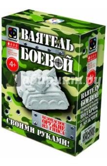 Танк мыло фантазер танк