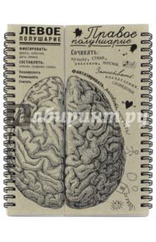 """Блокнот """"Мозги. Правое полушарие"""" (нелинованный, гребень) (BL03)"""