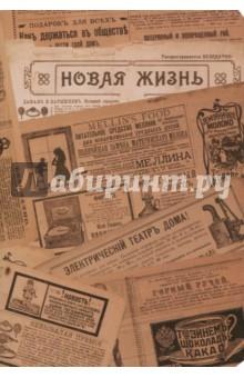 Блокнот Новая жизнь (40 листов, А6, нелинованный) (BK21) блокнот запорожцы а6 нелинованный