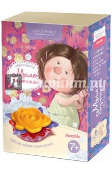 Мыло-пирожное Я - прекрасна! (981205) набор для изготовления мыла инновации для детей мыльная мастерская тропический микс 744