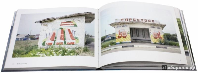 1 7 Soviet Bus Stops Volume Ii Christopher