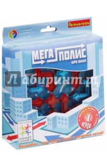 Логическая игра Мегаполис (1056ВВ/SG 470 RU) головоломка bondibon цветовой код bb0352 sg 090 ru