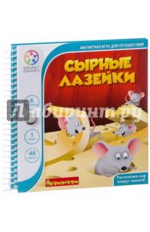 Игра магнитная для путешествий Сырные лазейки (1054ВВ/SGT250RU) настольная игра игра головоломка сырные мышки say cheese