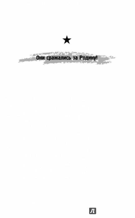 Иллюстрация 1 из 12 для Снег над барханами - Сергей Коротков | Лабиринт - книги. Источник: Лабиринт