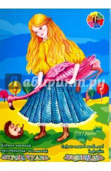 """Картон цветной мелованный двухсторонний """"Страна чудес"""" (6 листов, 6 цветов, А5) (НК-9755)"""