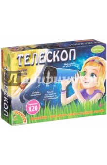 Купить Французские опыты Телескоп (1682ВВ/EK-D012), BONDIBON, Оптические игрушки
