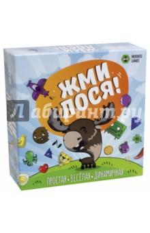 Купить Настольная игра Жми лося! (ТК004), Муравей Геймс, Другие настольные игры