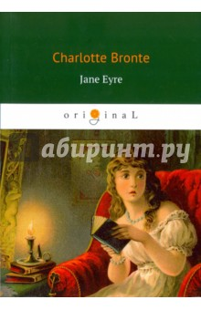 an analysis of the religious superstition in the novel jane eyre by charlotte bronte