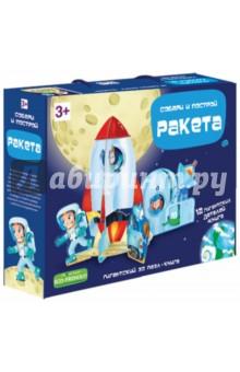 Купить Пазл гигантский 3D + книга. Ракета. 12 деталей, Геодом, Пазлы (12-50 элементов)