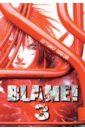 Обложка Blame! Том 3