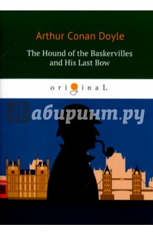 The Hound of the Baskervilles and His Last Bow dayle a c the adventures of sherlock holmes рассказы на английском языке
