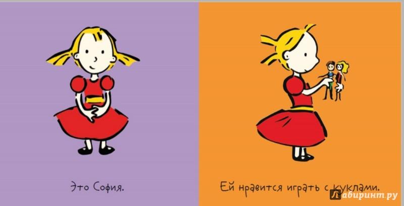 Иллюстрация 1 из 10 для Гусь - Лора Уолл | Лабиринт - книги. Источник: Лабиринт