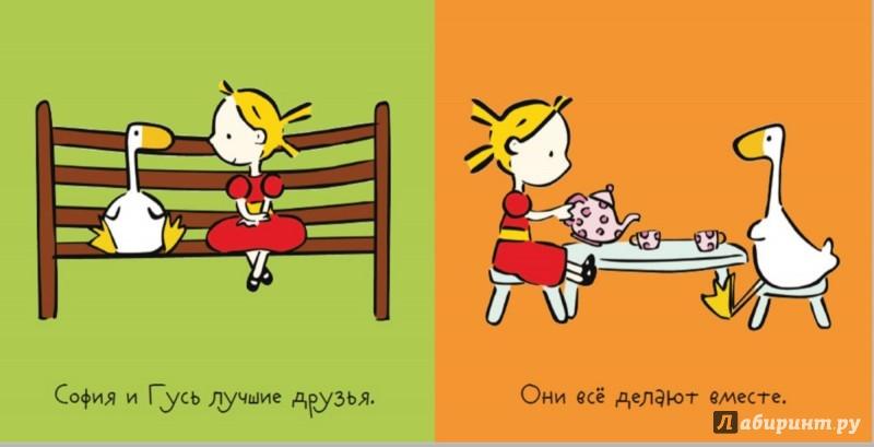 Иллюстрация 1 из 7 для Гусь идёт в зоопарк - Лора Уолл   Лабиринт - книги. Источник: Лабиринт